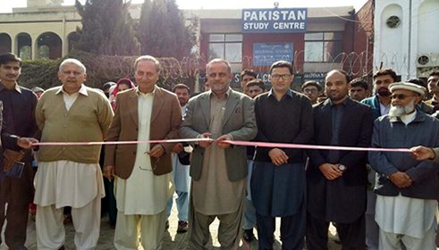 A 3-day book exhibition started at Pakistan Study Centre  University of Peshawar.
