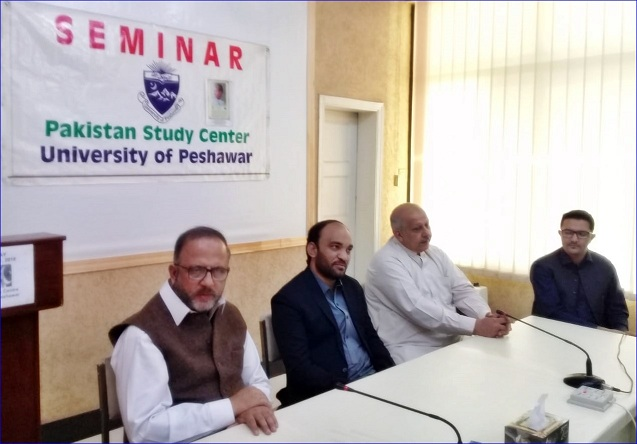 Iqbal Day celebrated at Pakistan Study Centre