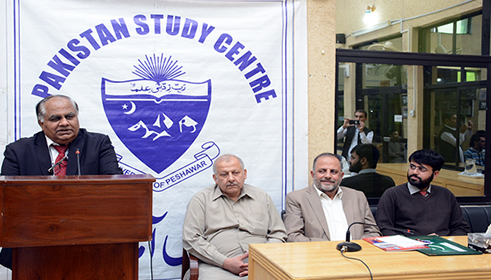 "Seminar on ""Pakistan in the World Affairs"" at Pakistan Study Centre"