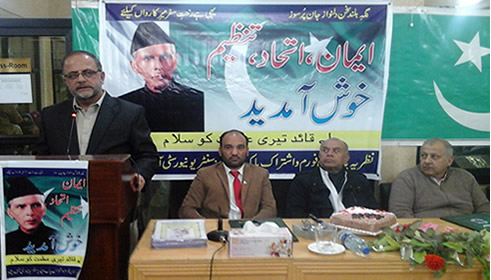 Quaid-e-Azam's Birthday Function at Pakistan Study Centre University of Peshawar.