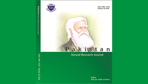 Pakistan Study Centre Journal upgraded