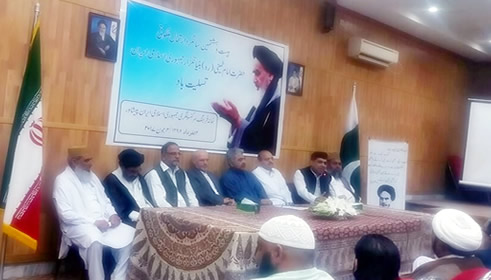 "Director speaks at conference on ""Unity of Muslim Ummah"""